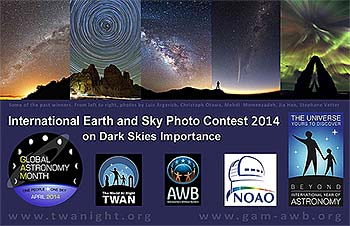 Earth and Sky Photo Contest